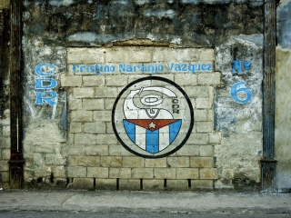 Committees for the Defense of the Revolution Havana. Daily life in Cuba.
