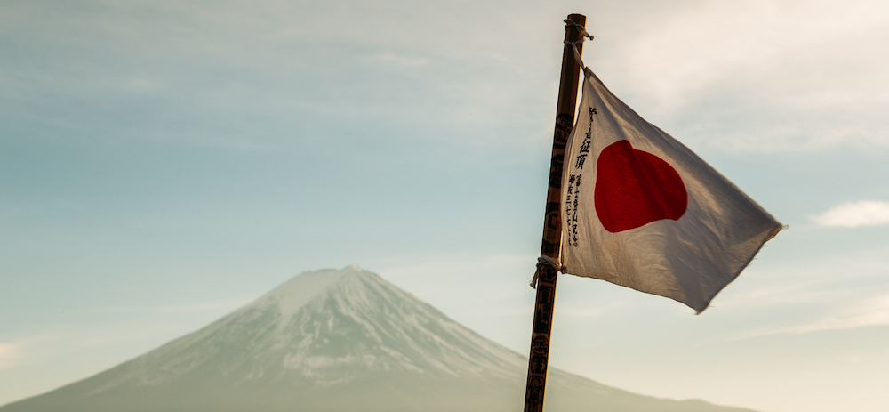 Mt Fuji Japan - The Travel Whipser Blogger Challenge - Authentic Traveling