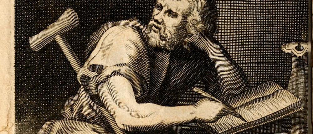 epictetus engraving - epictetus quote